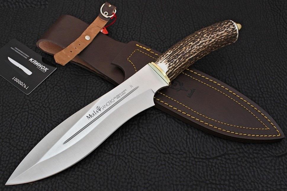 """Нож с фиксированным клинком """"Пика"""" с чехлом 21.0 см."""