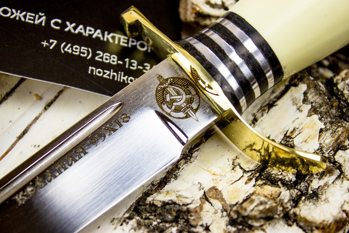 """Нож Финка НКВД, латунь, сталь 95х18 от Магазин ножей """"Ножиков"""""""