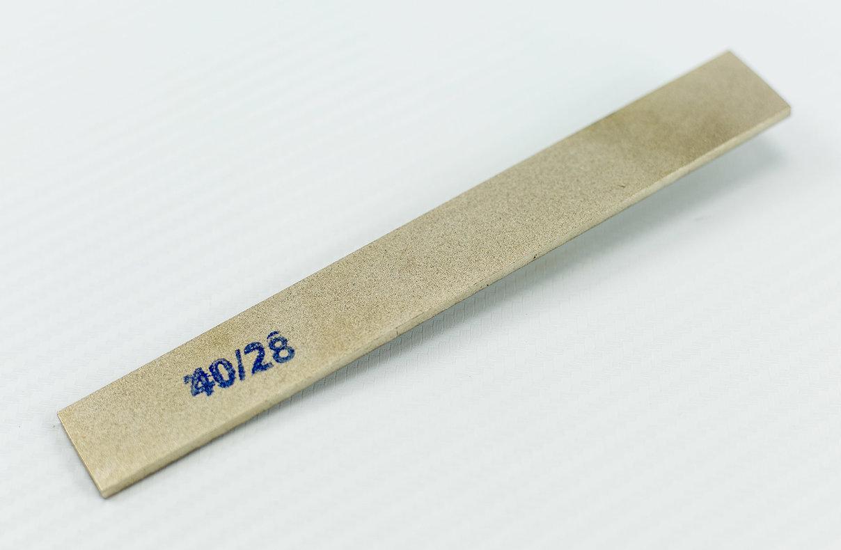 Двусторонний алмазный брусок 40/28, 150*20*3Бруски и камни<br>Двусторонний алмазный брусок 63/50, 150*20*3<br>Произведен в г. Златоуст<br>