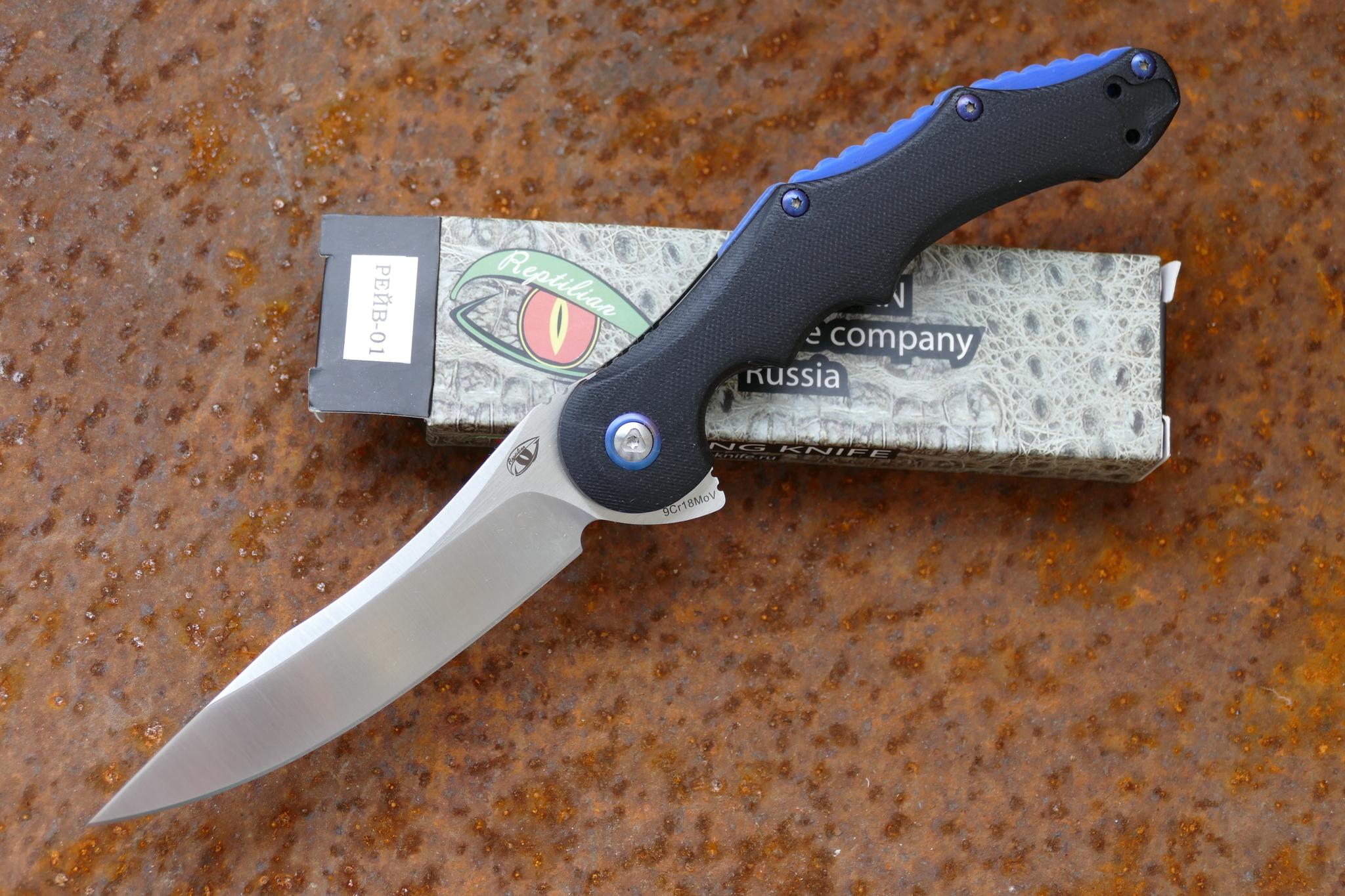 Нож РейвРаскладные ножи<br>марка стали: 9Cr18MoVтвёрдость: HRC57-58длина общая: 237ммдлина клинка: 105ммширина клинка наибольшая: 24ммтолщина обуха: 3.5ммвес: 136гртип замка: liner lockМеханизм открытия: IKBS (шарикоподшипниковая система)<br>
