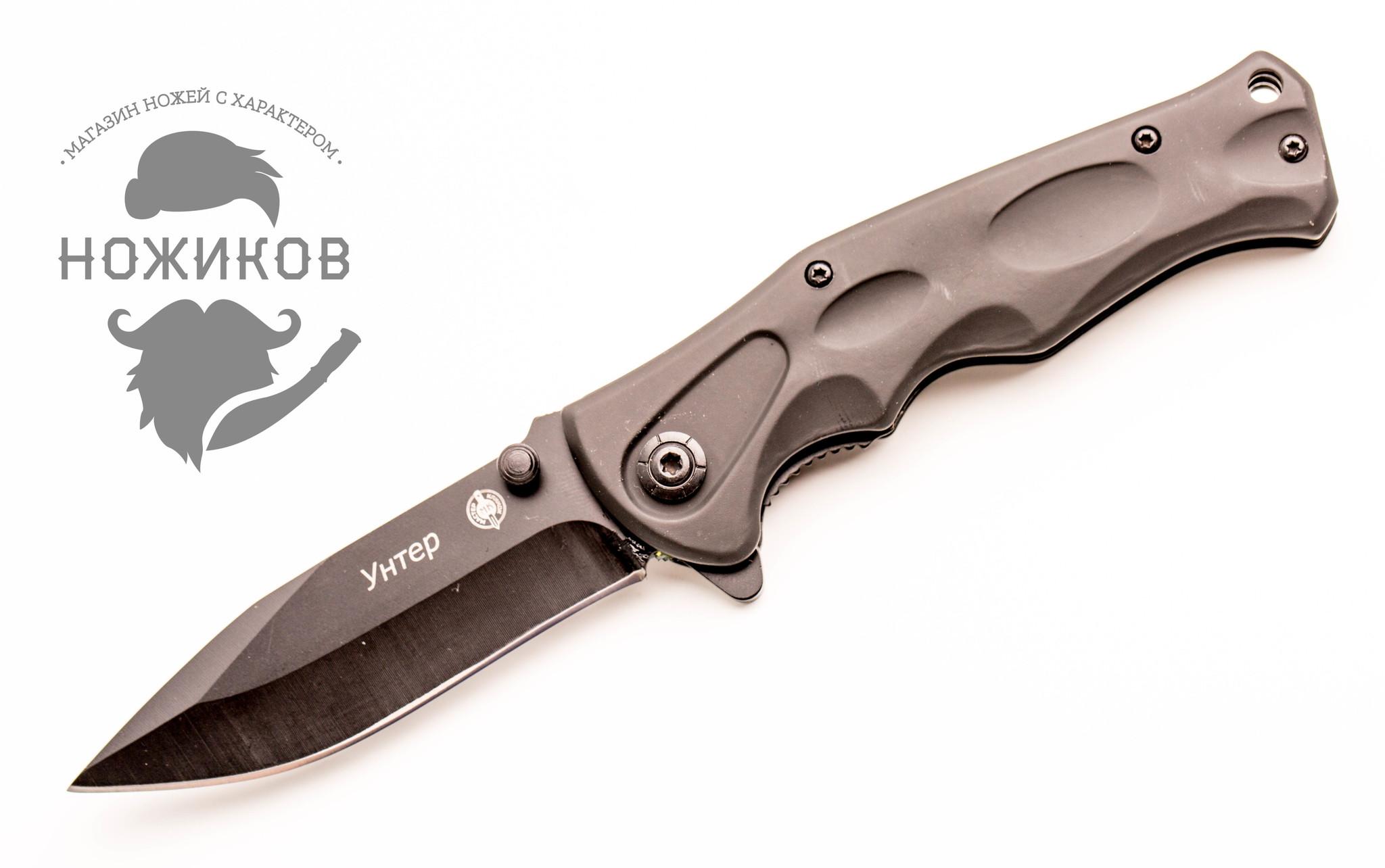 Фото 2 - Нож складной Унтер от Viking Nordway