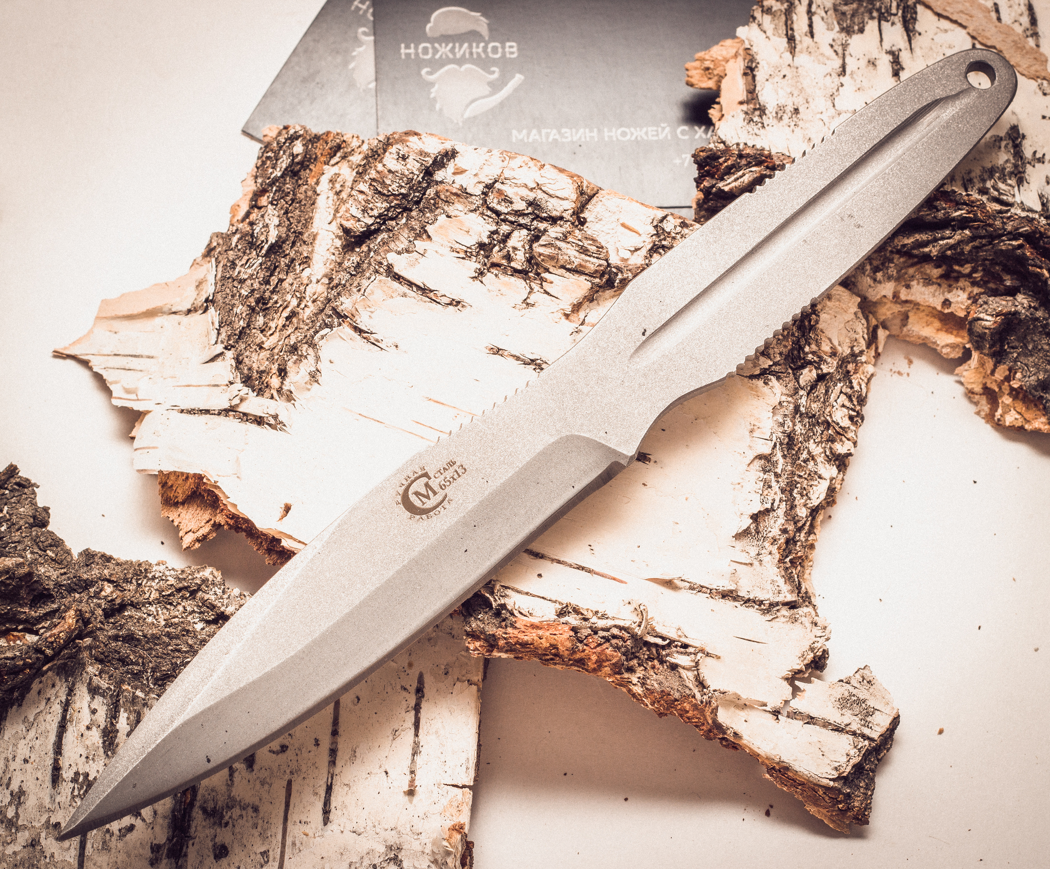 Нож «Удар», из нержавеющей стали 65х13Ножи Ворсма<br>Сталь 65Х13, нержавеющаяОбщая длина, мм 228Длина клинка, мм 118Ширина клинка, мм 25,1Толщина клинка, мм 4,9Длина рукояти, мм 110Толщина рукояти, мм 4,9Твёрдость клинка, HRC<br>
