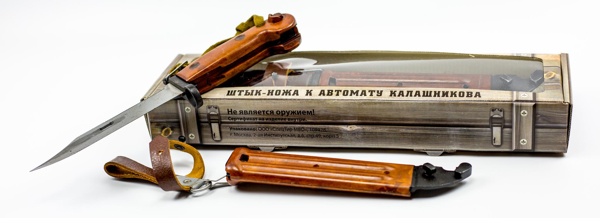 """Штык нож к автомату Калашников АК-74 Люкс в подарочной упаковке от Магазин ножей """"Ножиков"""""""