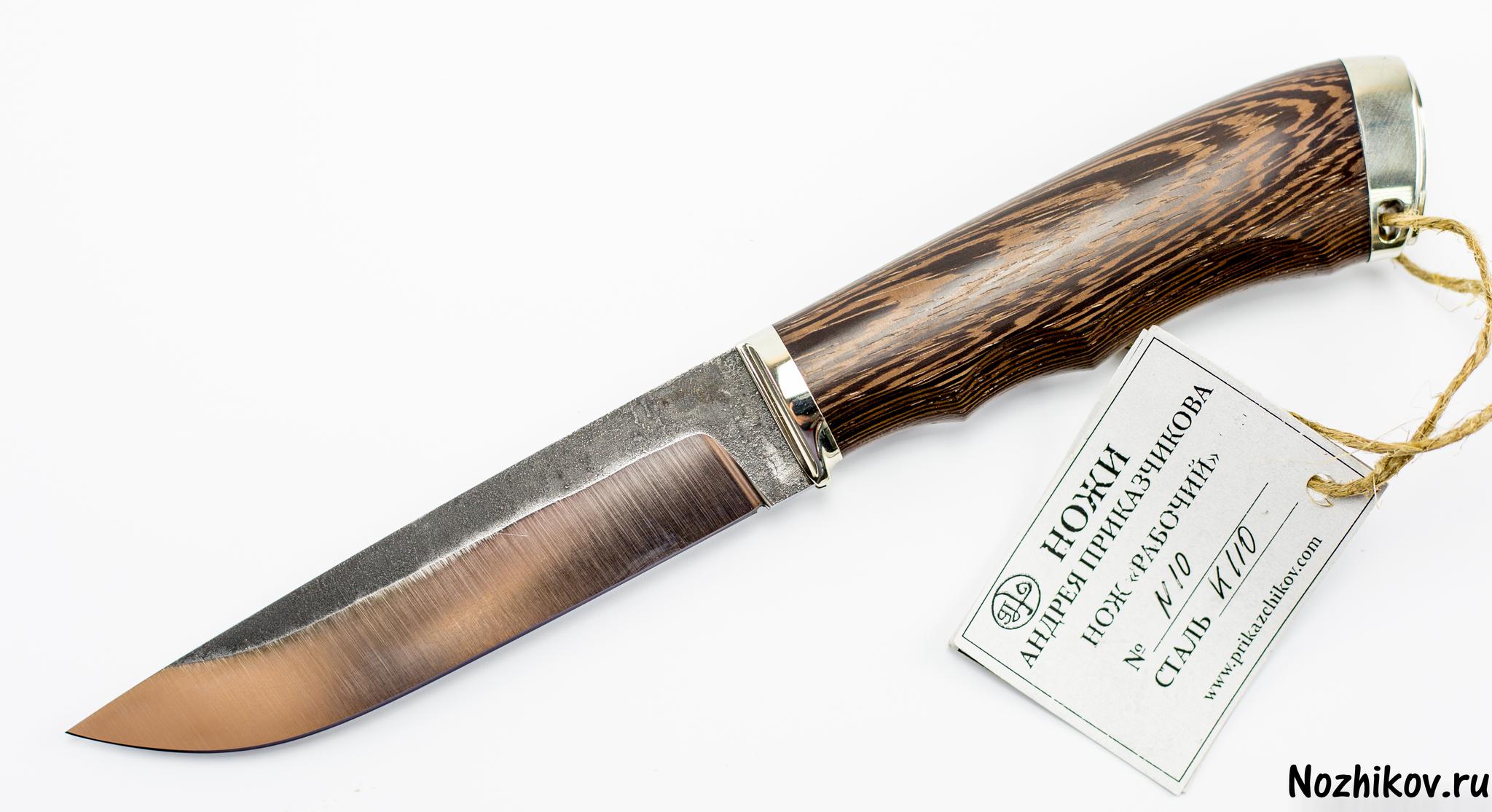Нож Рабочий №10 из K110, от ПриказчиковаНожи Павлово<br><br>
