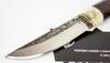 Нож Барбус, сталь Х12Ф1, венге, рог оленя - Nozhikov.ru