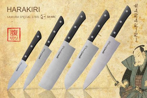 Набор из 5-ти кухонных ножей (овощной, универсальный, накири, шеф, сантону), Samura Harakiri (SHR-0250B) набор из 4 ножей и подставки samura bamboo в подарочной коробке