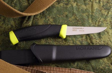 Ножи Mora Fishing