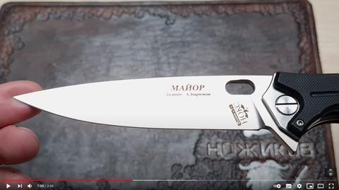 Коротко о главном || Складной нож Нокс Майор