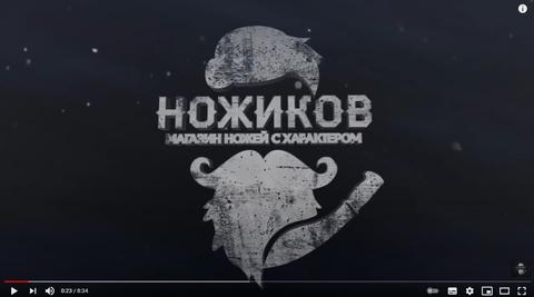 Топ ножей для выхода на природу | live nozhikov.ru