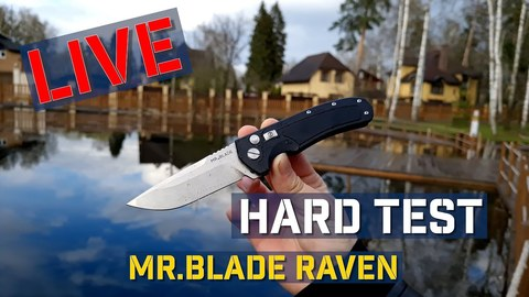Тест складного ножа Mr. Blade Raven!