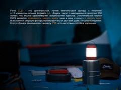 Фонарь Fenix CL23 красный, фото 7