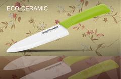 Нож кухонный Шеф Samura Eco Festival - SC-0084G, лезвие из циркониевой керамики, рукоять пластик, 175 мм, фото 2