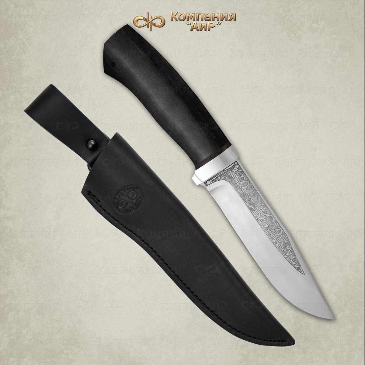 Нож АиР Турист, сталь ЭП-766, рукоять граб недорого
