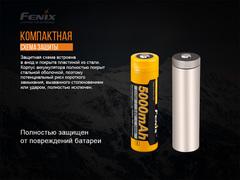 Аккумулятор 21700 Fenix ARB-L21-5000, фото 4