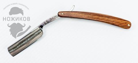 Опасная бритва Razor 6/8 275 Grelot Medaille D Or Kingwood. Вид 2