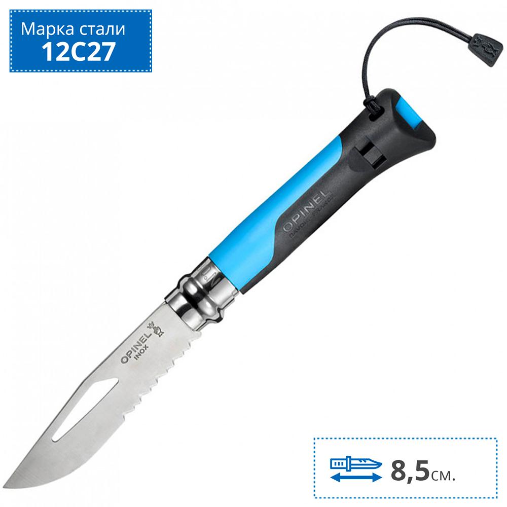 Фото 12 - Складной Нож Opinel №8 VRI OUTDOOR EARTH, нержавеющая сталь Sandvik 12C27, синий, 001576