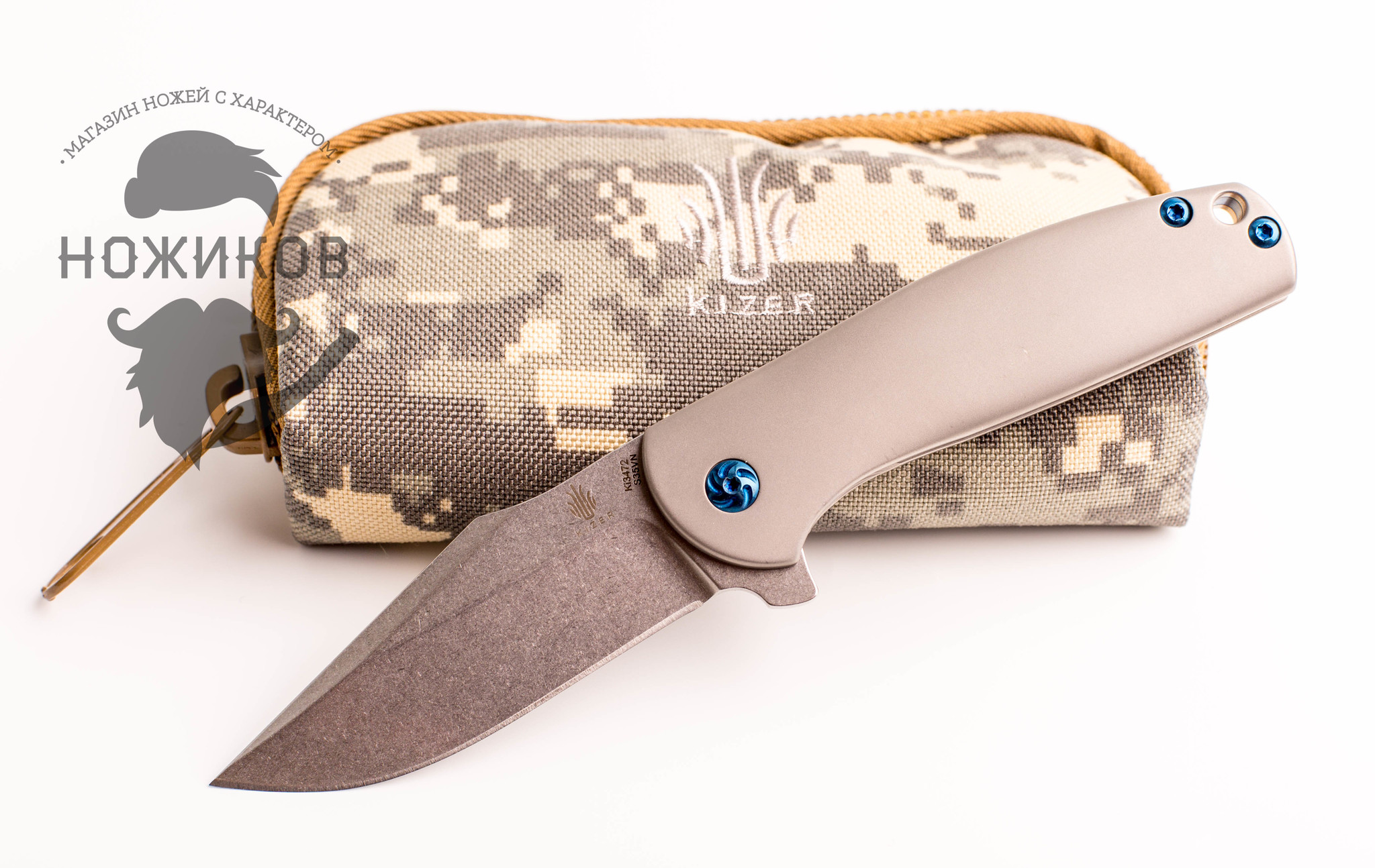 Складной нож Kizer Ursa Minor, сталь CPM-S35VN, рукоять титан складной нож lucky gentleman s pen knife satin finish crucible cpm® s35vn™ carbon fiber handle 8 7 см