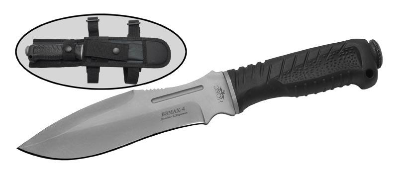 Нож Взмах-4, светлый