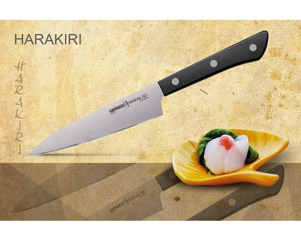 Нож кухонный универсальный Samura