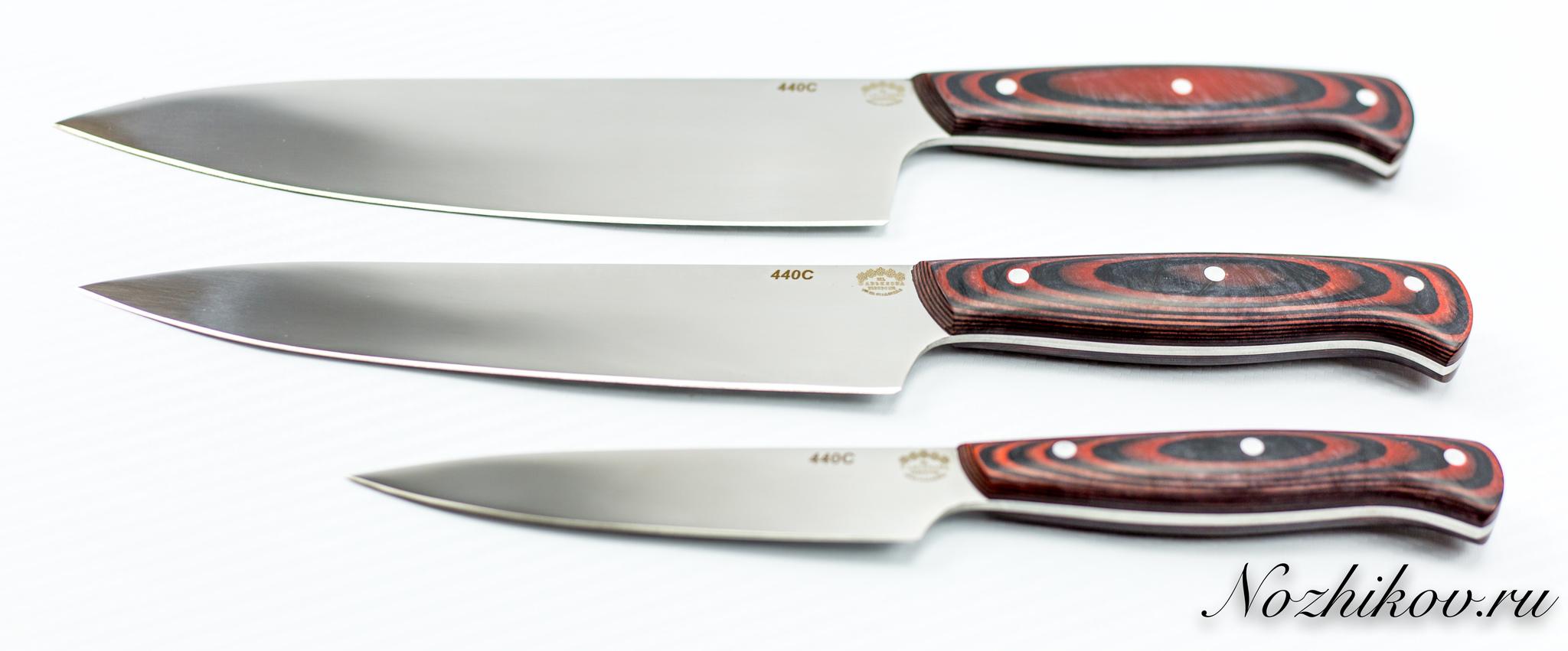Набор ножей для кухни, сталь 440С ручка микарта