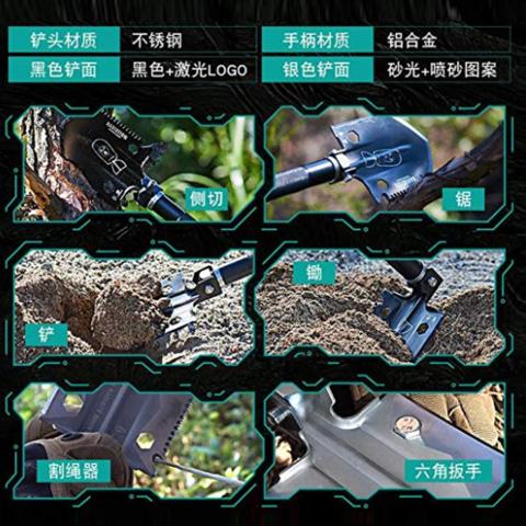 Многофункциональная лопата для выживания 11-в-1, GBC-21B