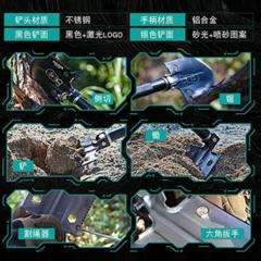 Многофункциональная лопата для выживания 11-в-1, GBC-21B, фото 9