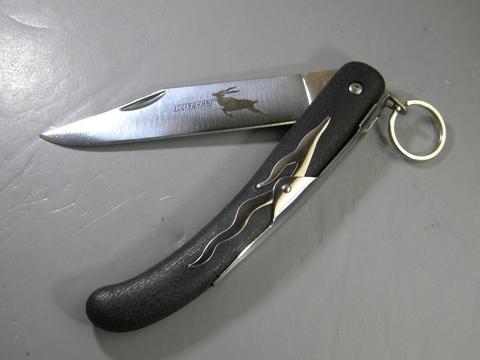 Складной нож Kudu - Cold Steel 20K, сталь German 4116 Stainless, рукоять Zy-Ex™. Вид 4