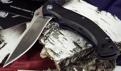 Складной нож Чекан, фото 3