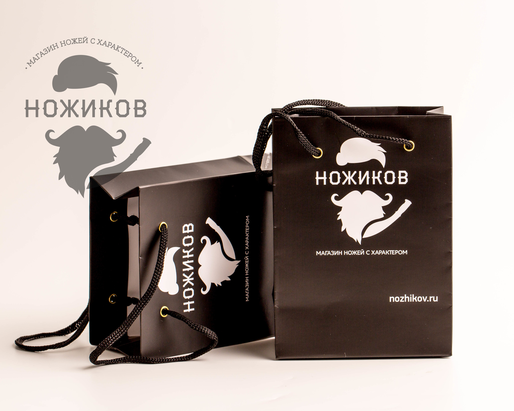 Фото 8 - Подарочный пакет для складного ножа от Nozhikov