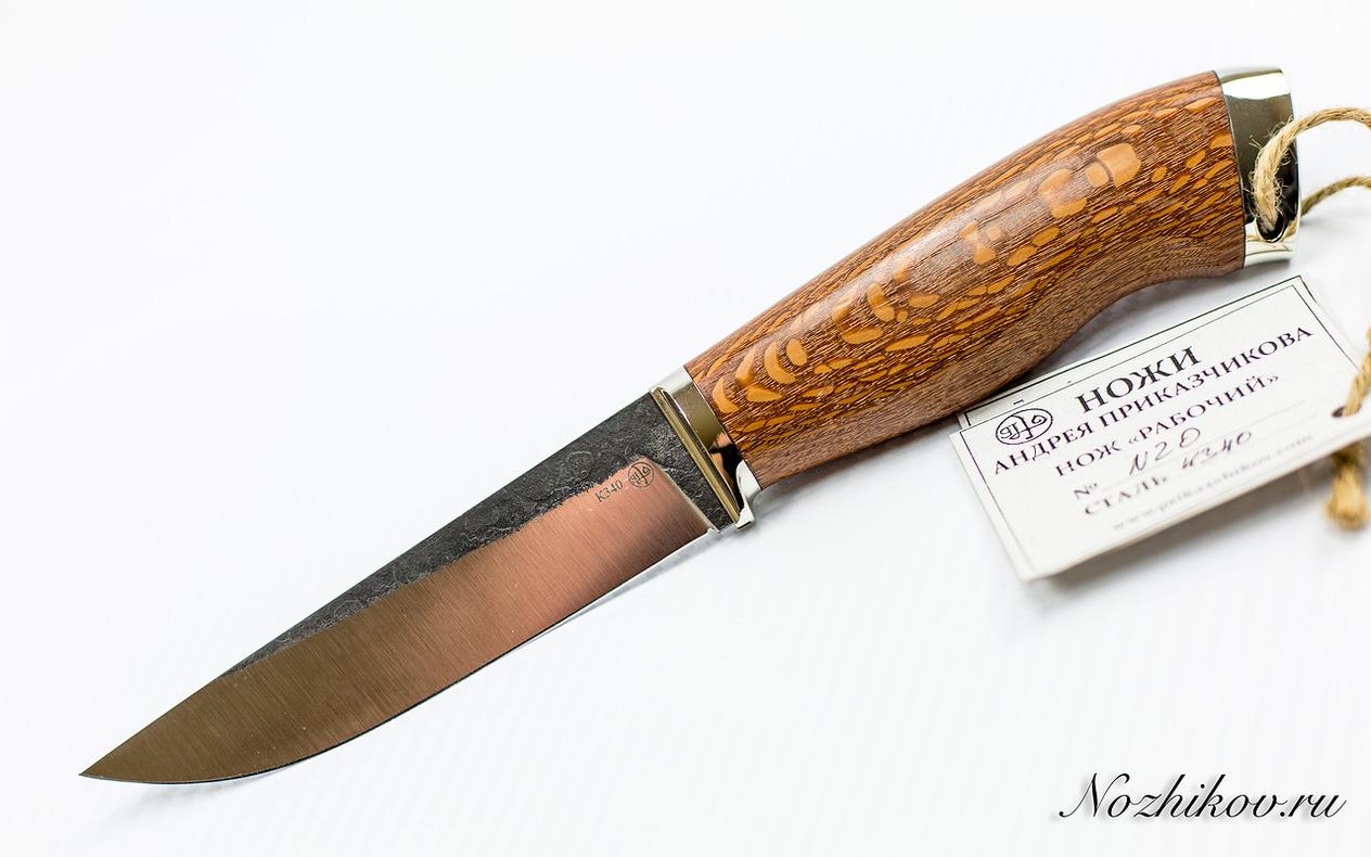 Нож Рабочий №20 из кованой стали Bohler K340 нож разделочный 26 из кованой стали хв5