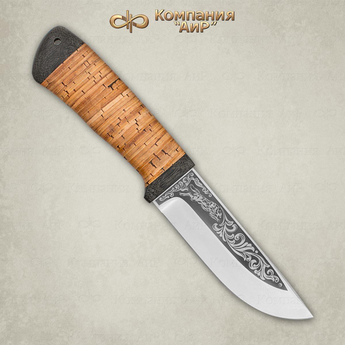 Нож разделочный АиР