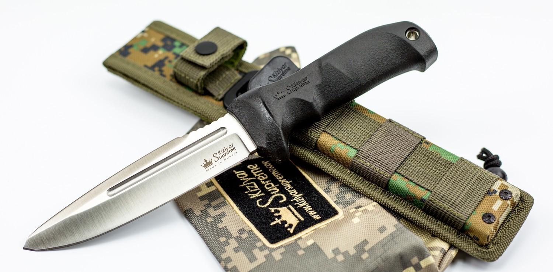Фото 10 - Тактический нож Centurion AUS-8, SW, Kizlyar Supreme