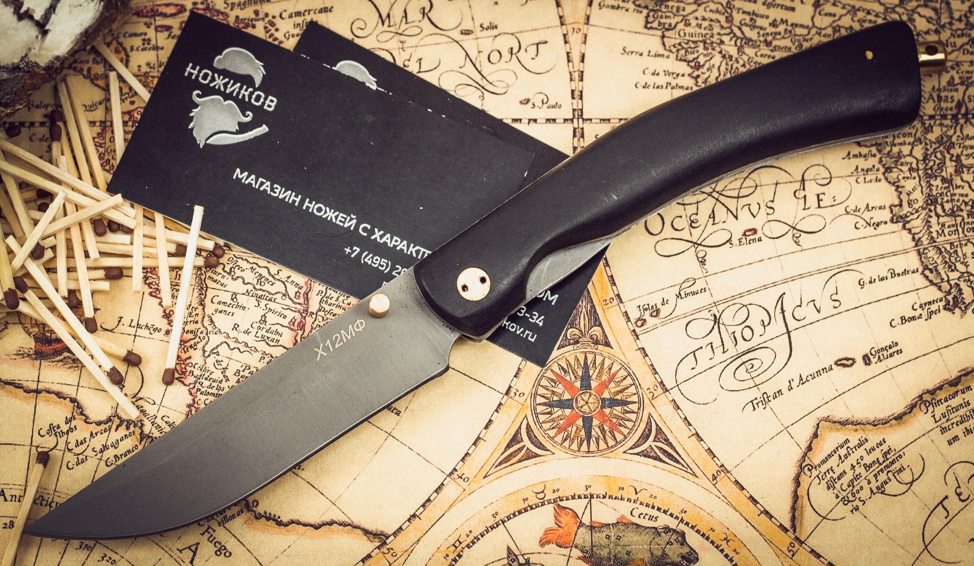 Складной нож Кайрос, сталь Х12МФ, граб