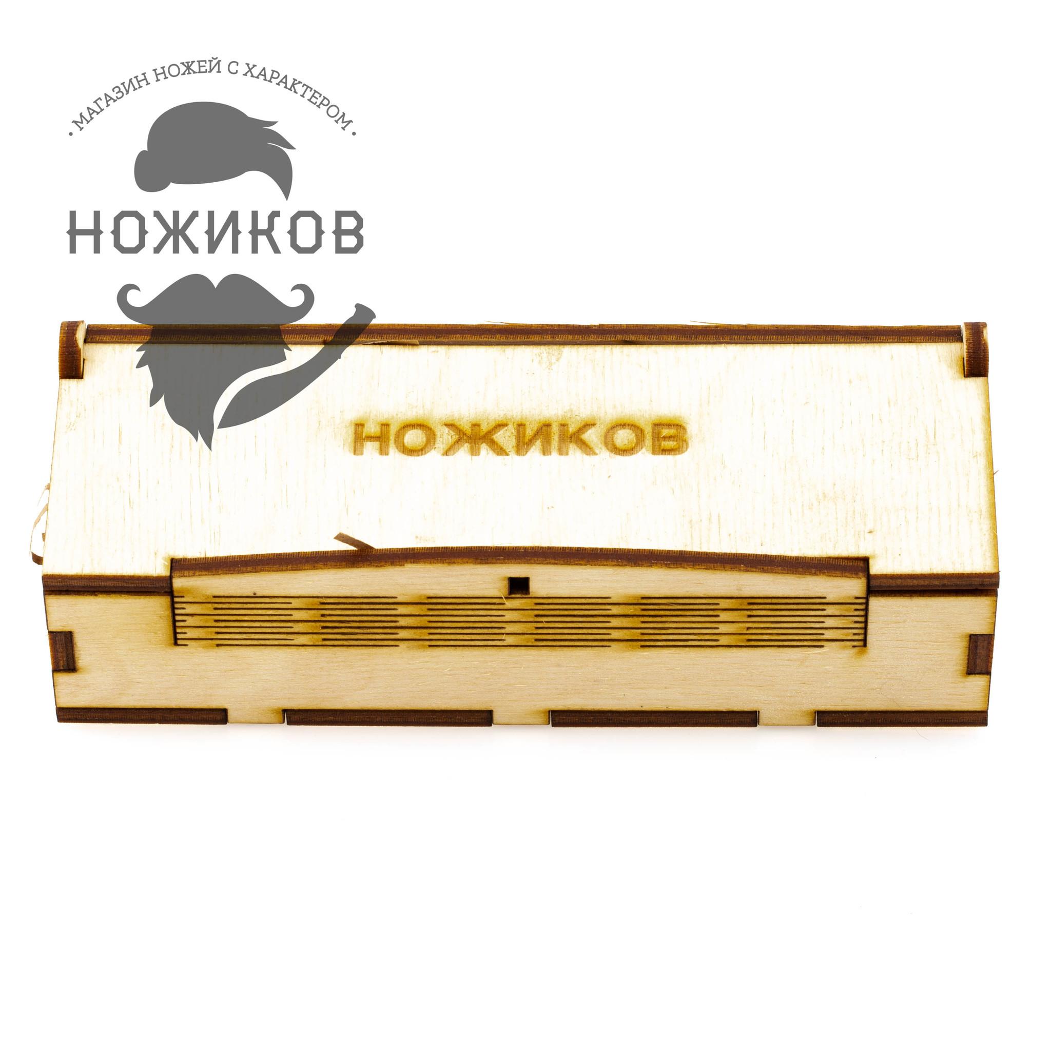 Подарочная коробка для складных ножей
