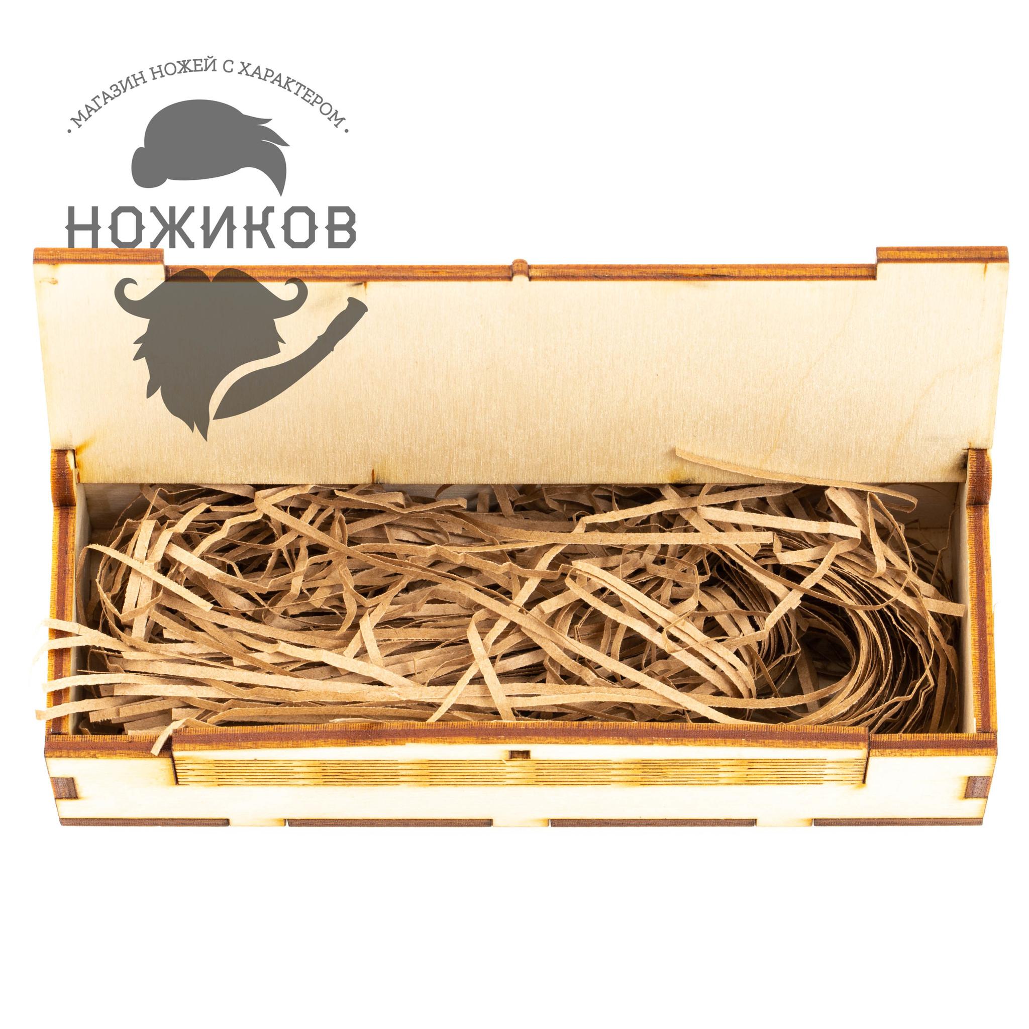 Фото 7 - Подарочная коробка для складных ножей