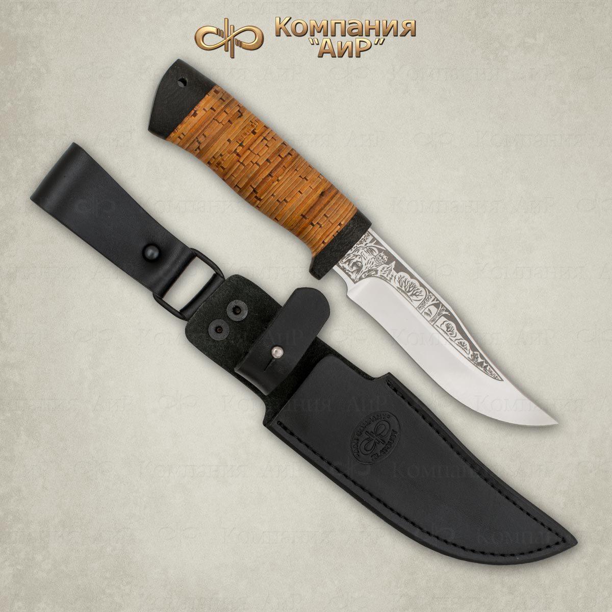 Нож Клычок-1, береста, сталь ЭП-766