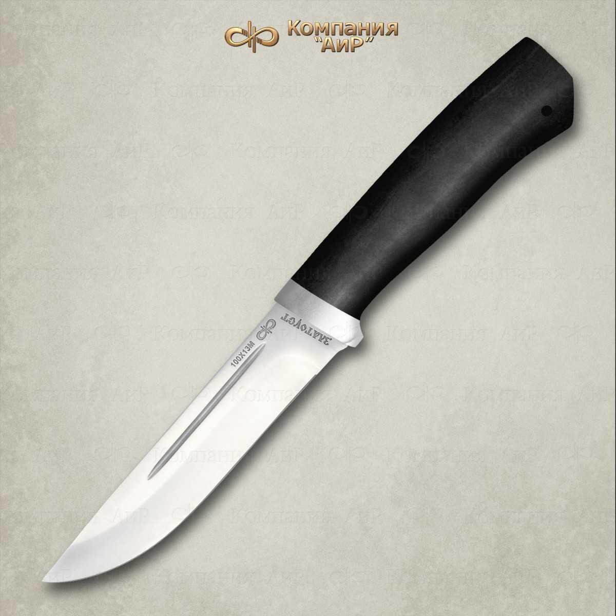 Нож Бекас, 100х13м, граб, АиР