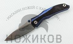 Складной нож Horus