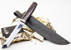 Нож Кобун, сталь У10, мельхиор - Nozhikov.ru