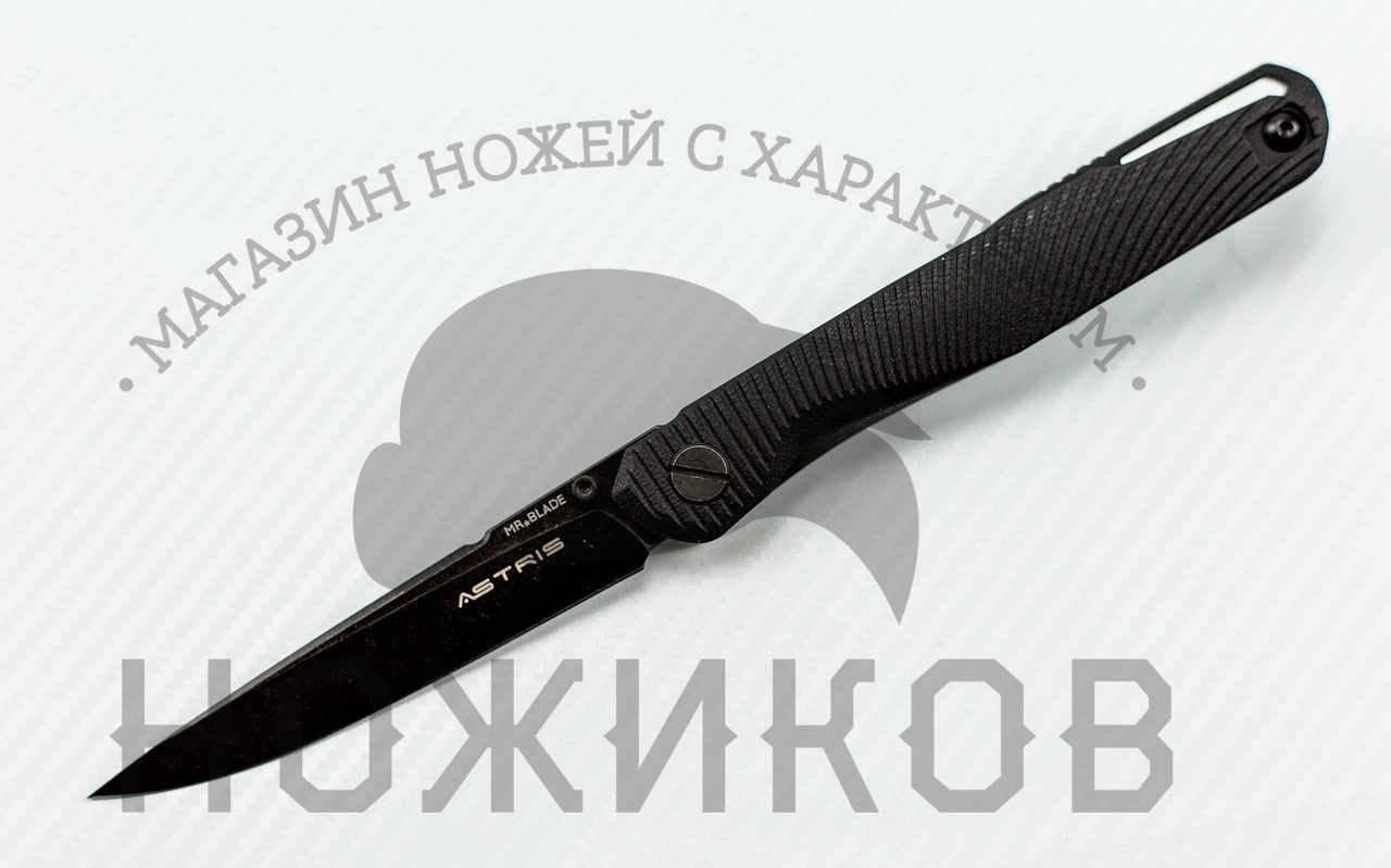 Складной нож Astris Black D2/G10 нож складной rat 1 black blade black handle d2 tool steel
