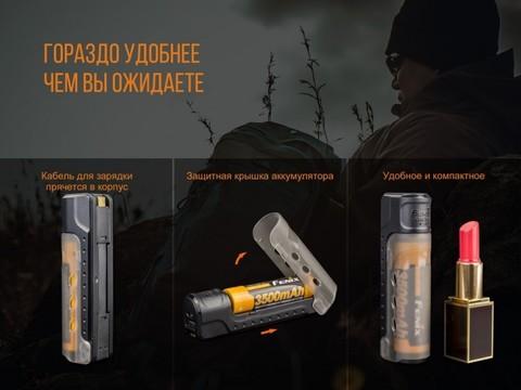 Набор зарядное устройство+аккумулятор на 18650 Fenix 3500U mAh Fenix ARE-X11 NEW. Вид 4