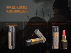 Набор зарядное устройство+аккумулятор на 18650 Fenix 3500U mAh Fenix ARE-X11 NEW, фото 4