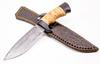 Нож из дамасской стали «Близнец» - Nozhikov.ru