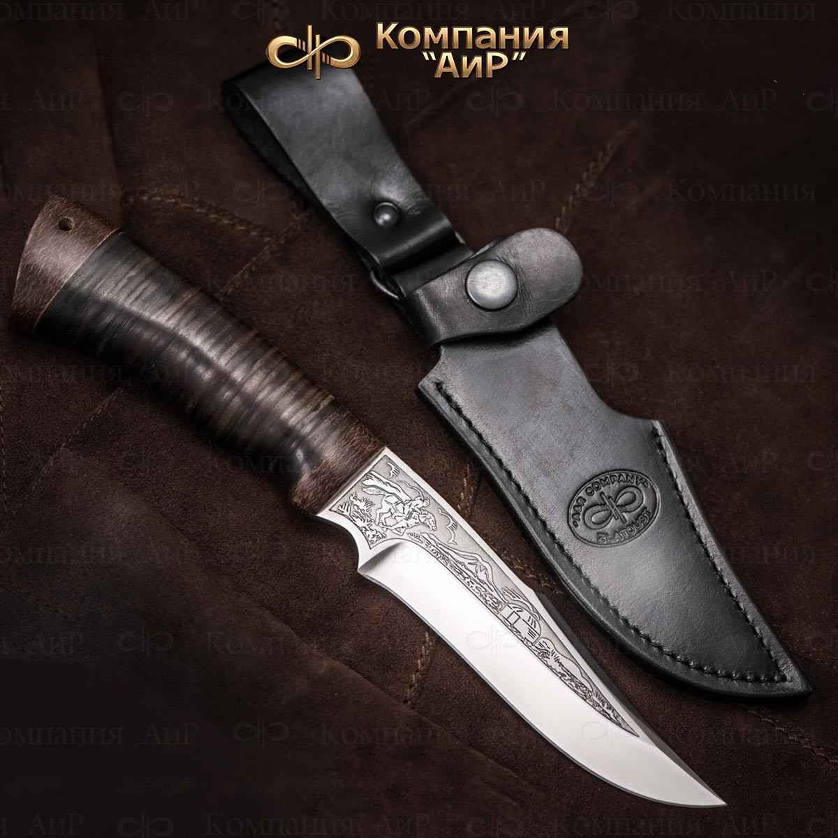 Нож АиР Хазар, сталь 110х18 М-ШД, рукоять кожа