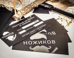 Подарочный сертификат на 5000 р