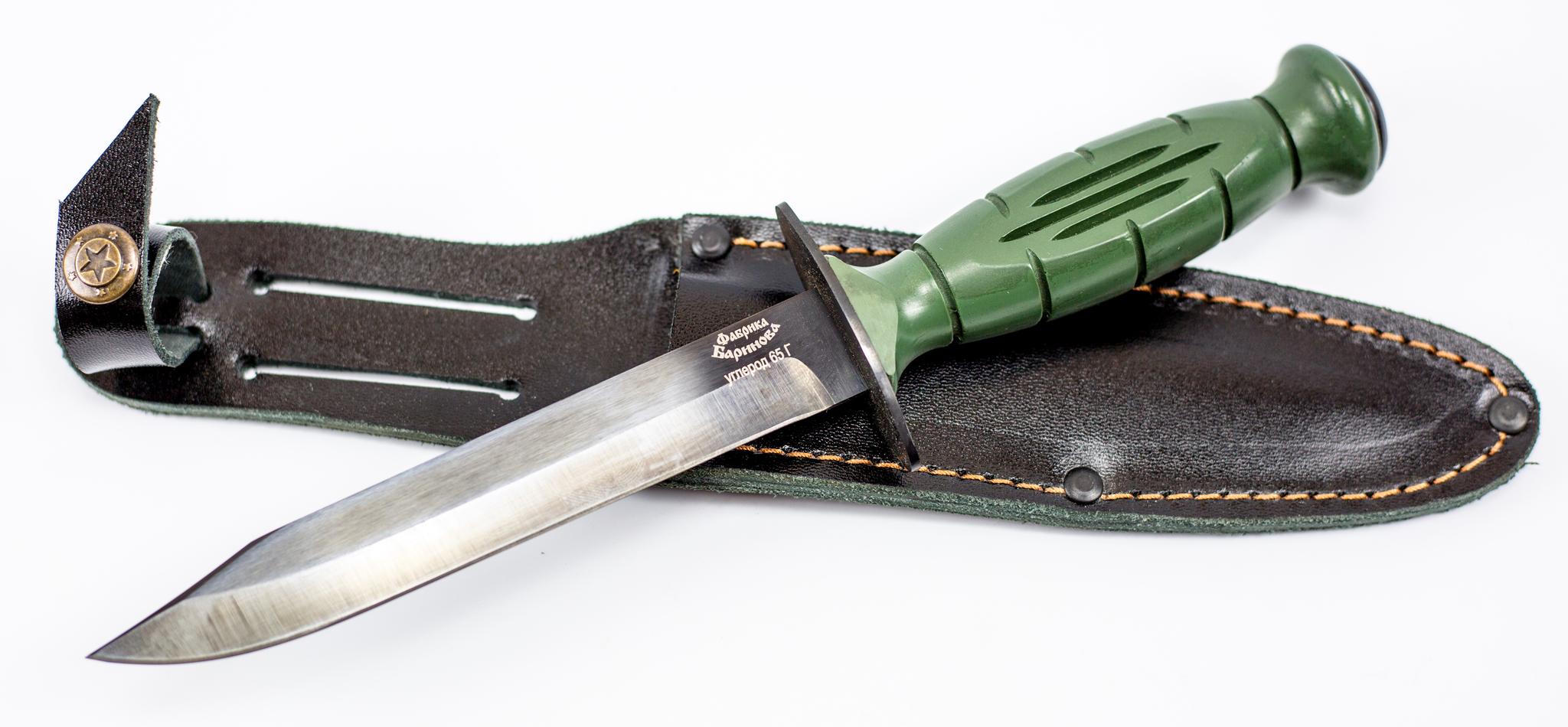 Купить нож вишня нр 43
