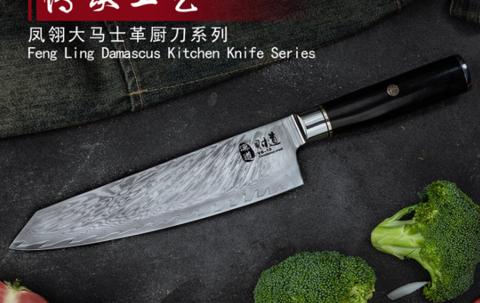 Нож Шеф-повара, сталь Damascus VG-10. Вид 5