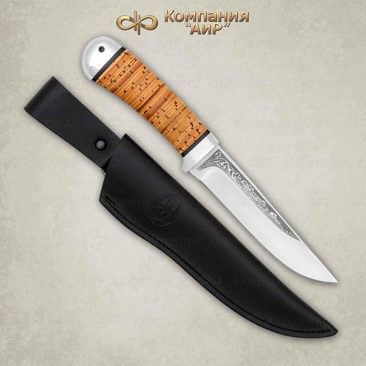 Нож Лиса, сталь 95х18, рукоять береста, алюминий