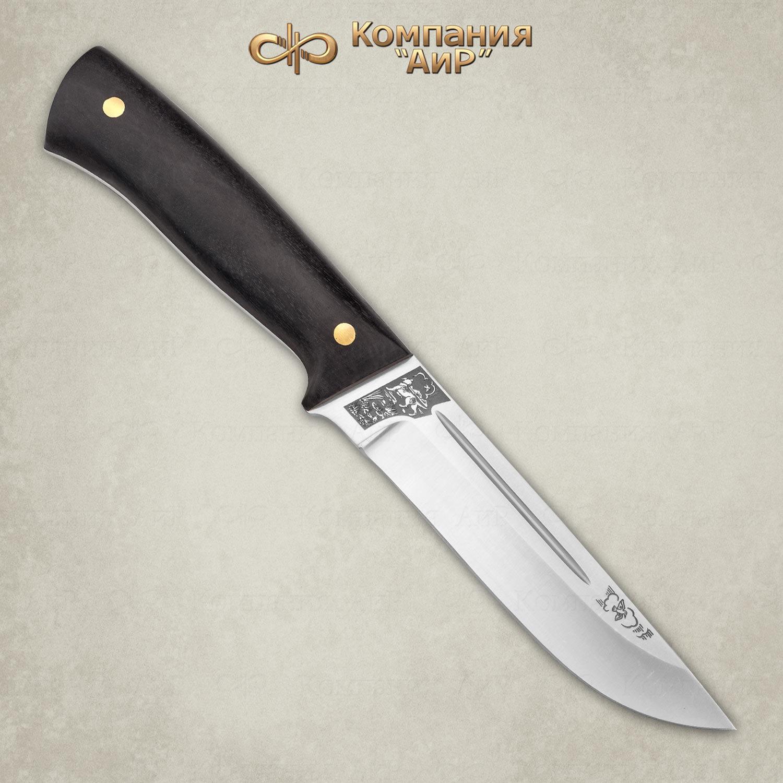 Нож АиР Бекас ЦМ, сталь 100х13м, рукоять граб