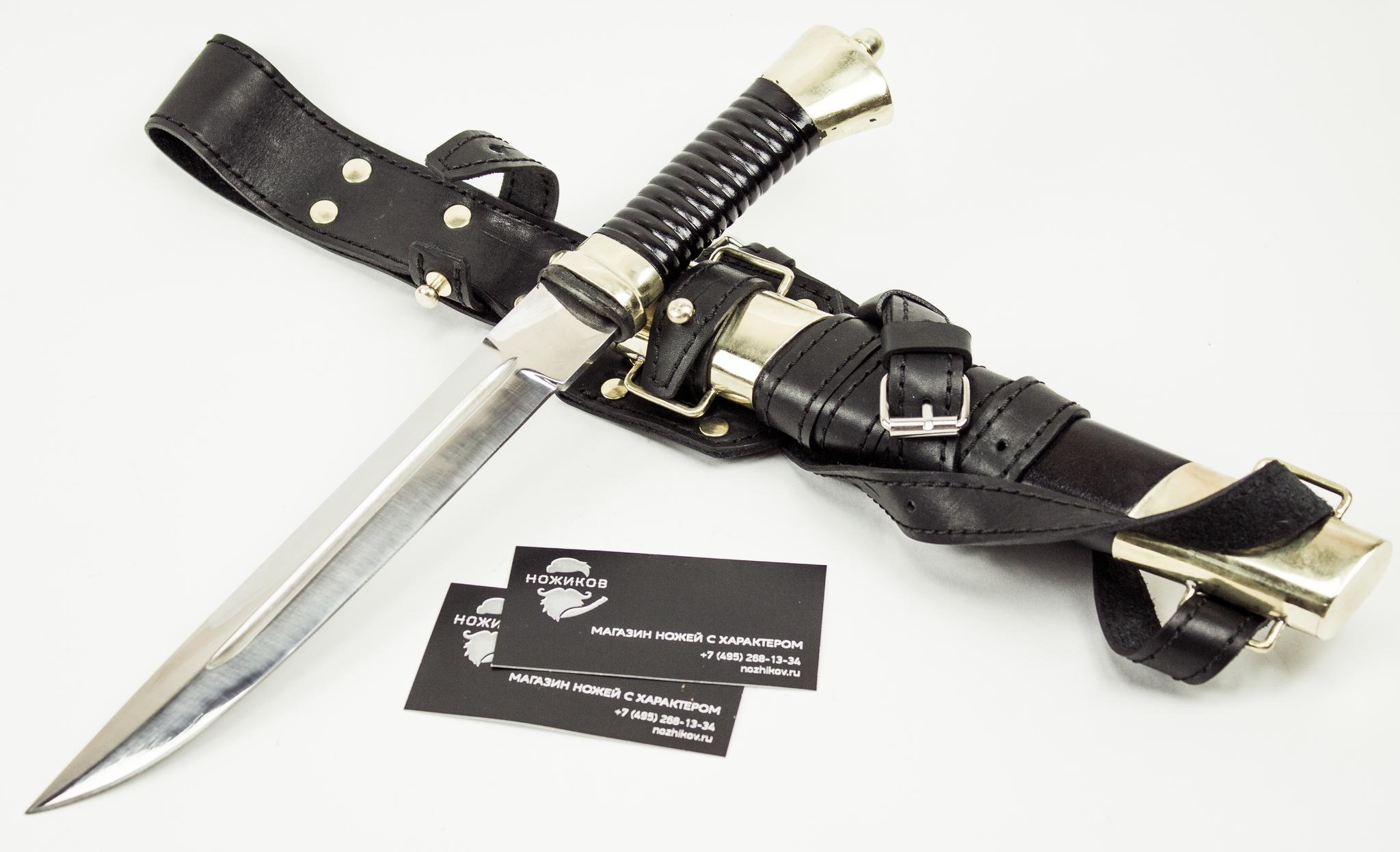 Нож Пластунский, сталь 95x18, латунь от Донская ремесленная фабрика